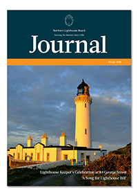 Front page of journal